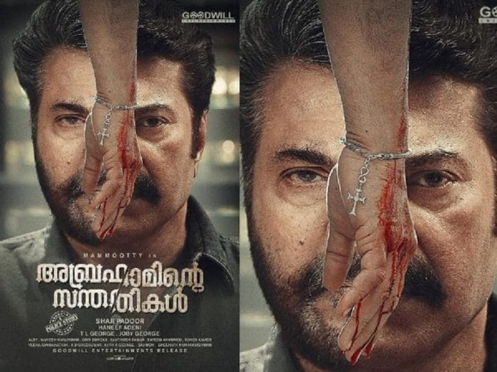 Abrahaminte Santhathikal Box Office Collection