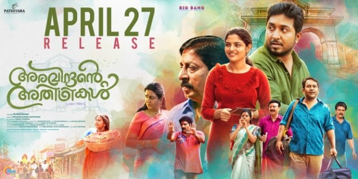 Aravindante Athidhikal Box Office Collection