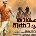 Kayamkulam Kochunni Box Office Collection