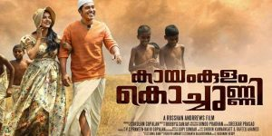 Kayamkulam Kochunni Box Office Collection