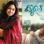Koode Box Office Collection