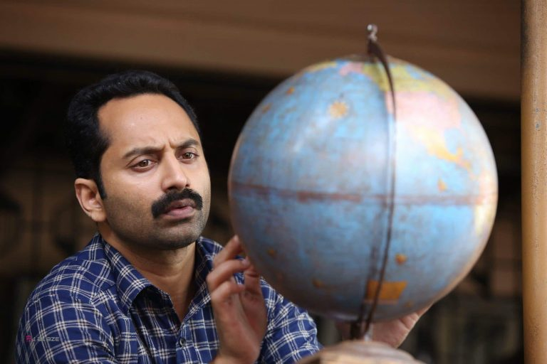 Njan Prakashan Box Office Collection