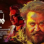 Odiyan Box Office Collection