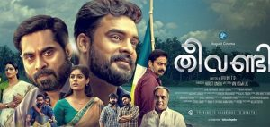 Theevandi Box Office Collection