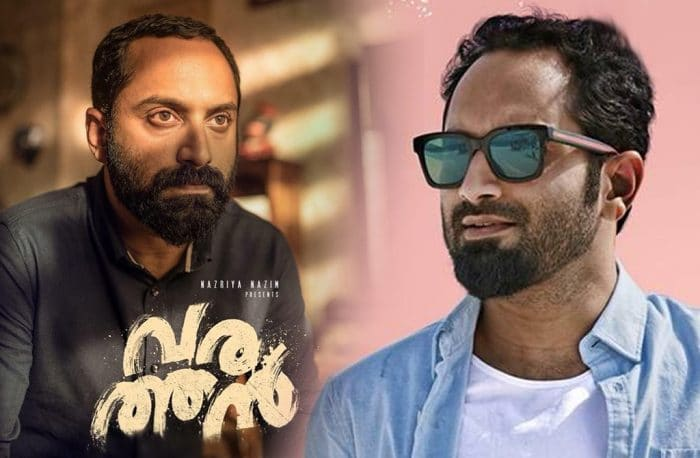 Varathan Box Office Collection