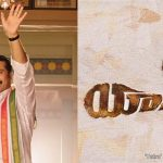 Yatra Malayalam Box office Collection