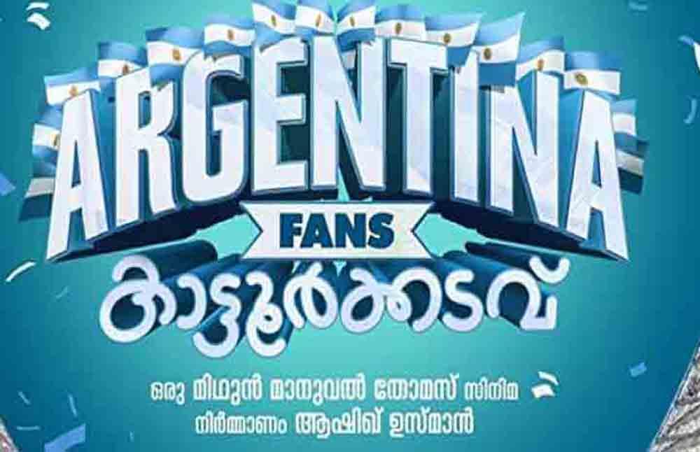 Argentina Fans Kaattoorkadavu Box Office Collection