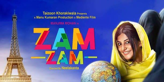 Zam Zam Box Office Collection
