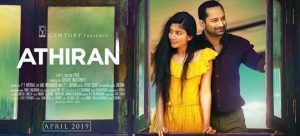 Athiran Box Office Collection