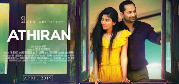 Download Athiran MP3 Songs