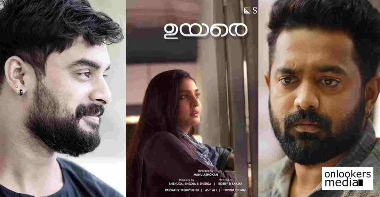 Uyare Box Office Collection