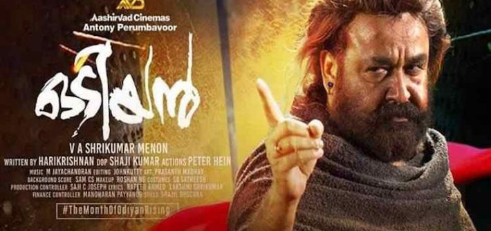 Top Malayalam Movies Box Office Collections